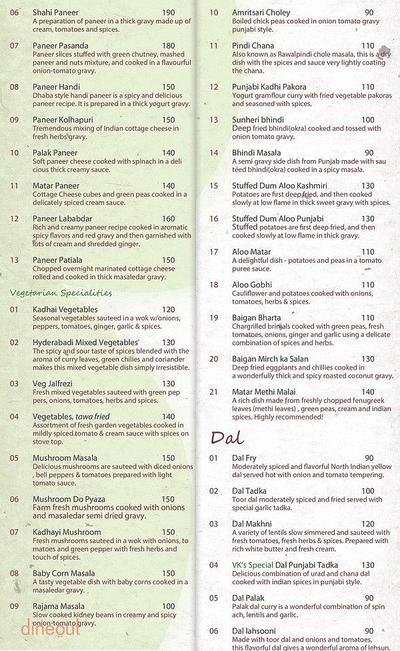 The Veg Kitchen Menu 5