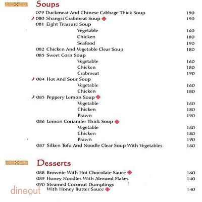 Mainland China Menu 7