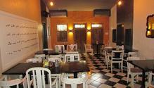 Cafe Nemo restaurant