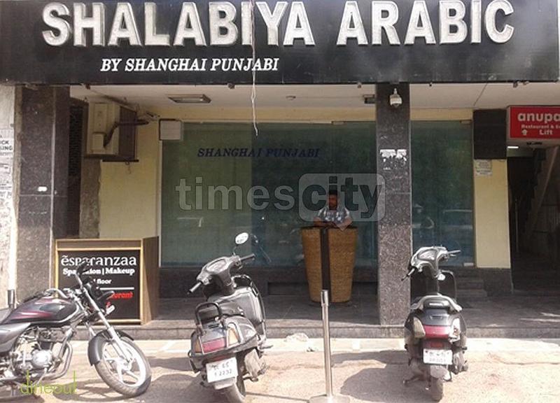 Shalabiya Arabic Greater Kailash - 2