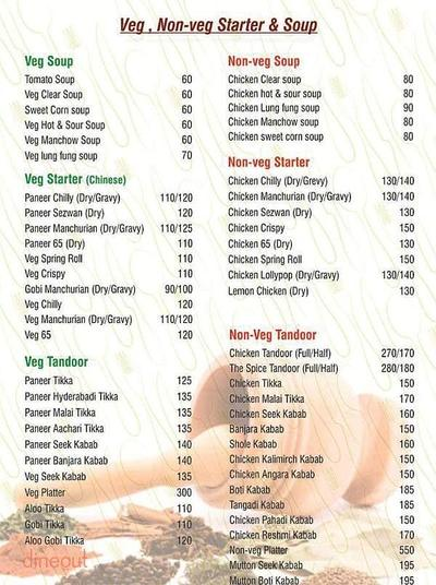 The Spice Junction Menu