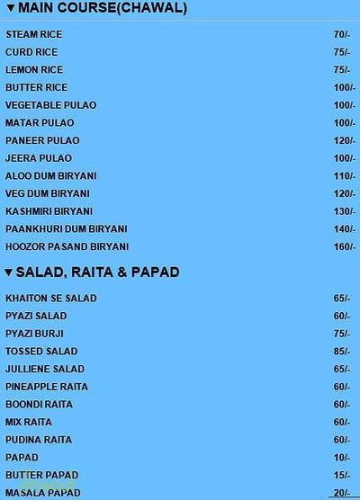 Paankhuri Restaurant Menu 6