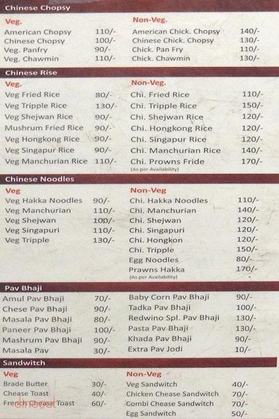 The Red Wine - Select Food Resto Menu 3