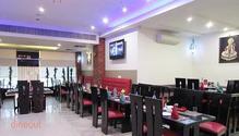 Chilli Pepper restaurant
