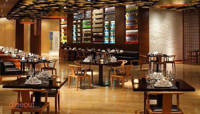 Rice - Radisson Blu Hotel Dwarka