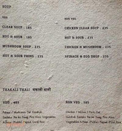 Yeti, The Himalayan Kitchen Menu 4
