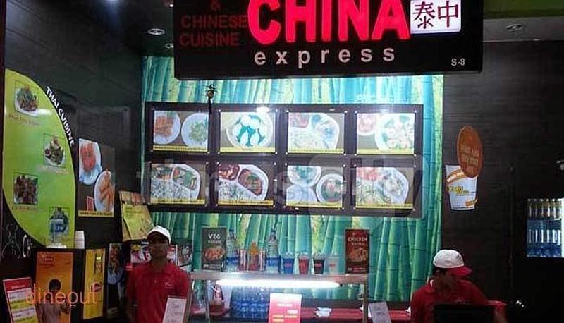 China Express Viman Nagar