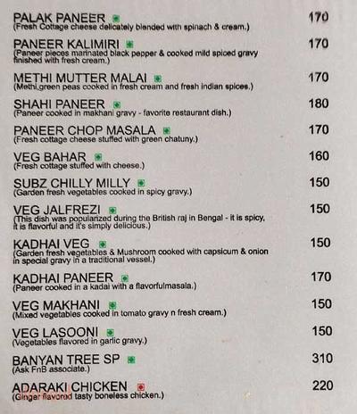Banyan Tree Restaurant Menu 8