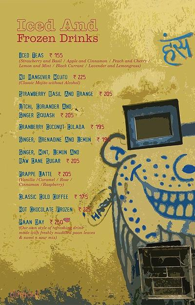 Cafe Delhi Heights Menu 16