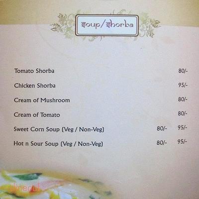 Panjabi Lounge Menu 1