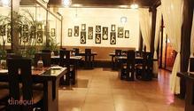 Thai High restaurant