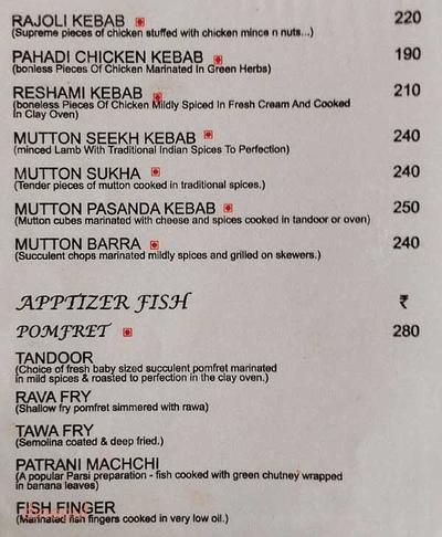Banyan Tree Restaurant Menu 4
