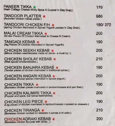 Banyan Tree Restaurant Menu 3