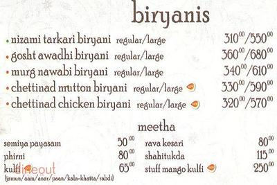 Whistling Spices Menu 3