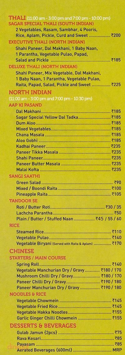 Sagar Ratna Menu 1