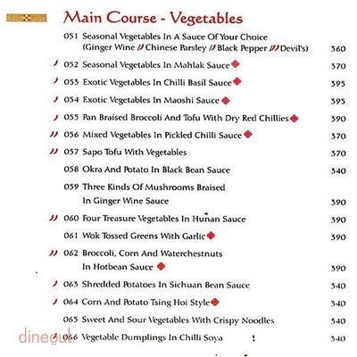Mainland China Menu 5