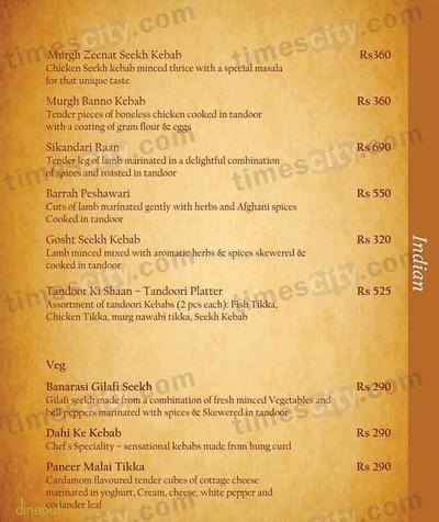 Moets Curry Leaf Menu 7