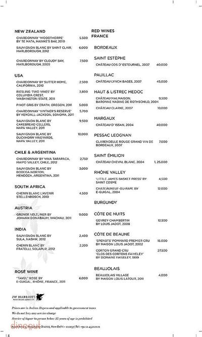 Akira Back - JW Marriott Hotel Menu 8