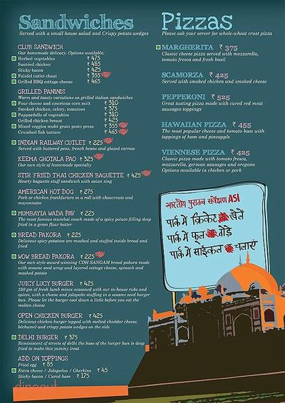 Cafe Delhi Heights Menu 6