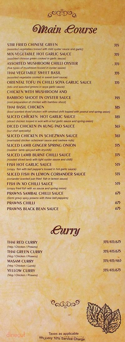 Silk Route - The Sky Bar Menu 6