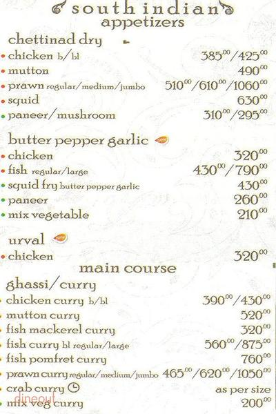 Whistling Spices Menu 5