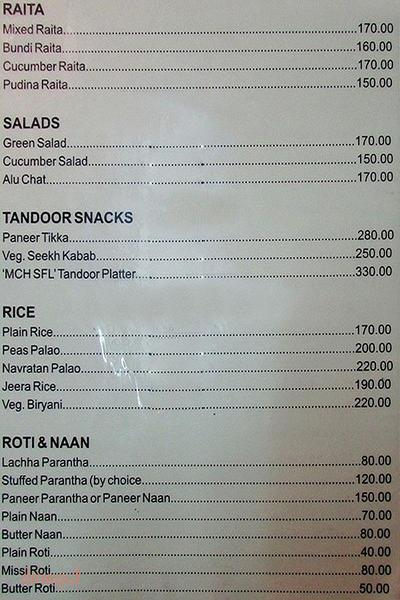 Madras Coffee House Menu 3