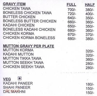 Qureshi's Kabab Corner Menu 3