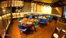 Ziu restaurant