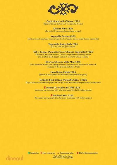 Ardor 2.1 Restaurant & Lounge Menu 4