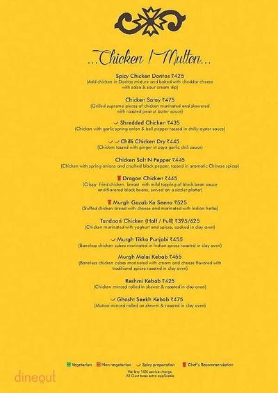 Ardor 2.1 Restaurant & Lounge Menu 5