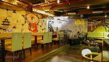 The Roost - Urban Bistro & Bar restaurant