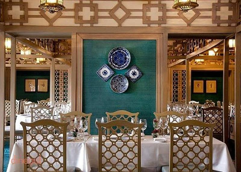House of Ming - The Taj Mahal Mansingh Road