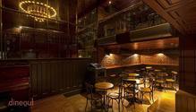 The Piano Man Jazz Club restaurant