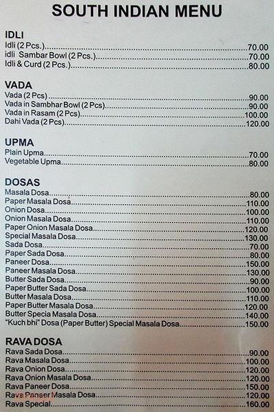Madras Coffee House Menu