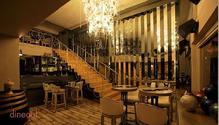 Tanddav restaurant