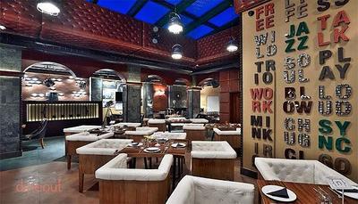 Niche - Lounge & Bistro