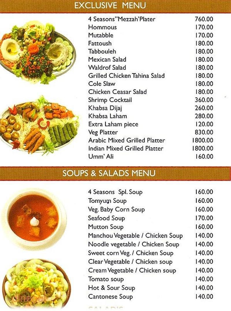 Seasons Restaurant Menu Hyderabad
