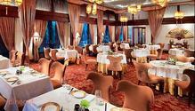 Golden Dragon - Taj Krishna restaurant