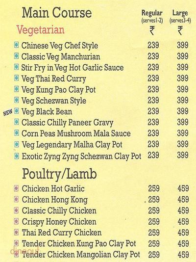 Yo! China Menu 2