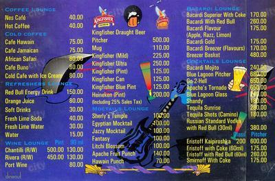 Apache Fluid Lounge Menu 1