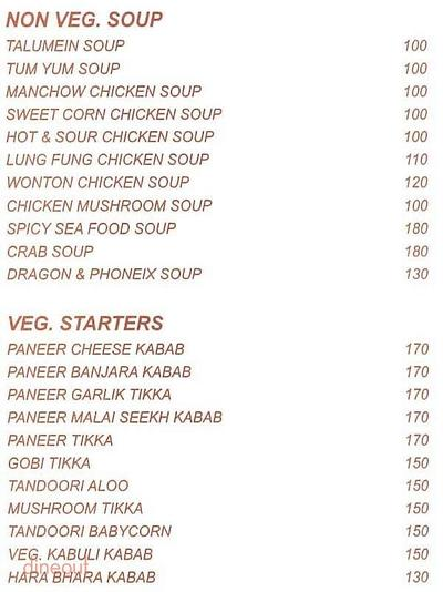 Rahul Restaurant & Bar Menu 1