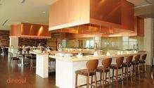 Indyaki - Radisson Blu Hotel Paschim Vihar restaurant