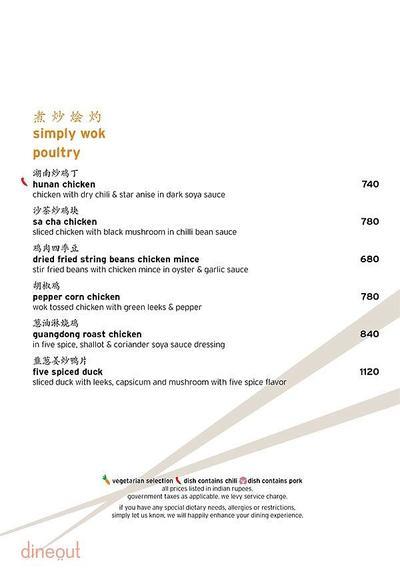 Xiao Chi - The Westin Sohna Resort & Spa Menu 4