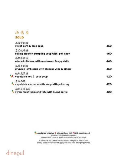 Xiao Chi - The Westin Sohna Resort & Spa Menu 2