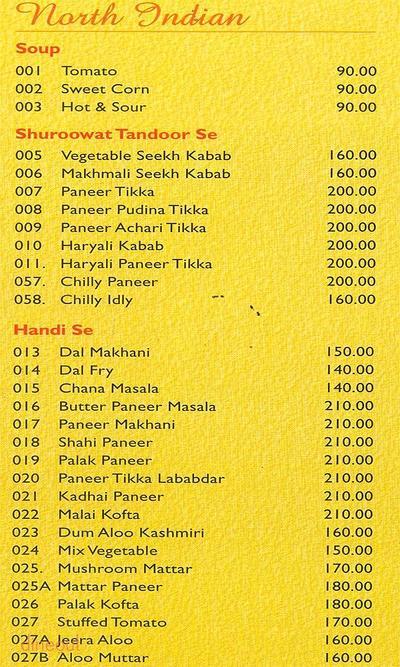 Sri Balaji Restaurant Menu 2