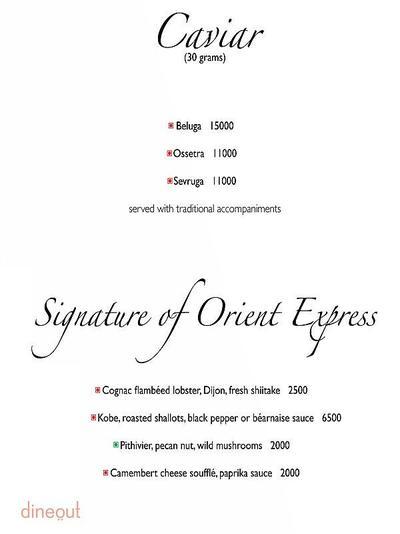 Orient Express - Taj Palace Menu 4
