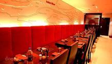 Indus Flavour restaurant