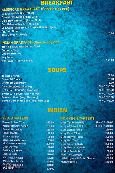 The League Restaurant Menu