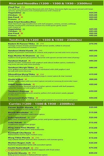 Cafe Bay Leaf Menu 2