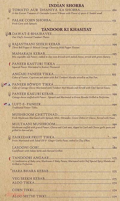 Bhairavee Pure Veg Restaurant Menu